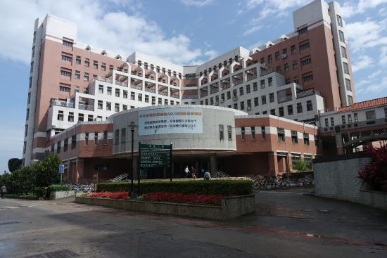 Top 5 trường đại học tại Đài Loan
